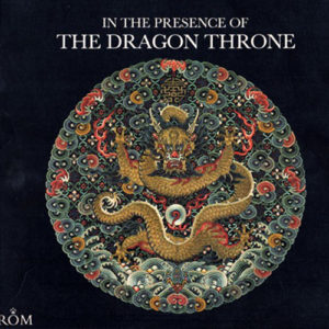 in-the-presence-of-the-dragon-throne-book-cover-2