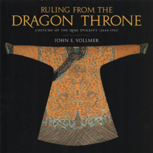 ruling-from-the-dragon-throne-book-cover-2