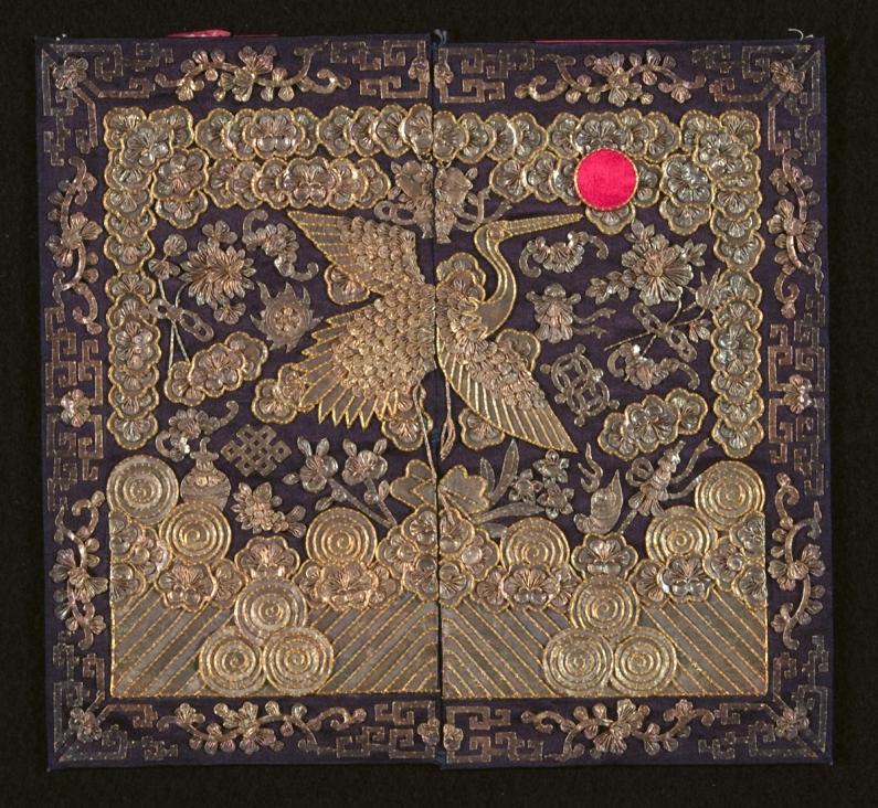 Nelson-Atkins_Museum_rank_vadge_buzi_crane_paper_applique