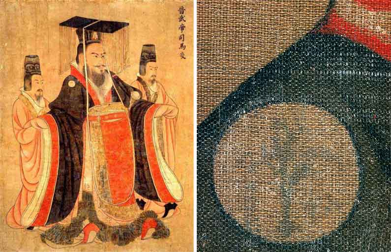 Shu-Han-emperor-and-robe-detail