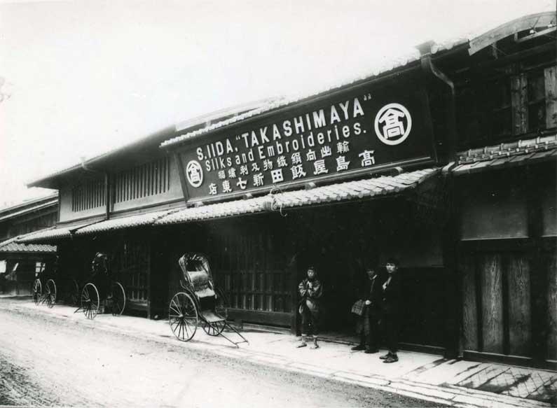 Façade of Takashimaya