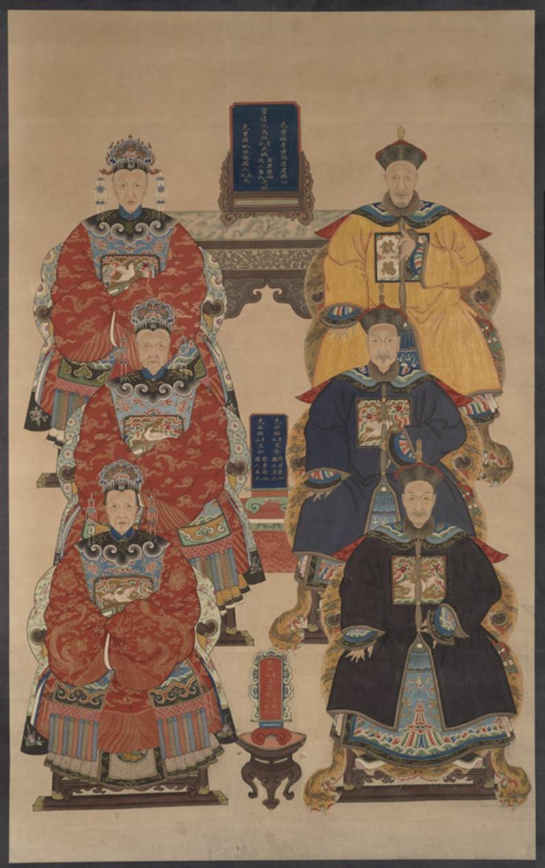 Royal_Ontario_Museum_ancestor_portrait_three_generations
