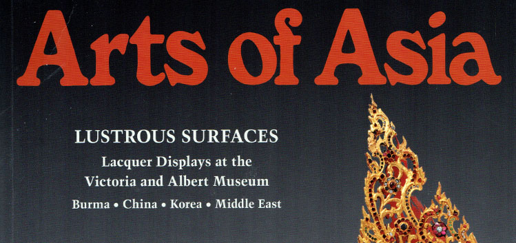 H. Goodall review of Meiji Fine Art Textiles in Arts of Asia